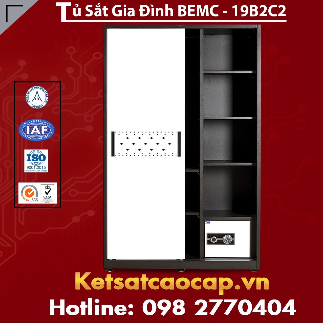 Tủ Sắt Gia Đình BEMC-19B2C2